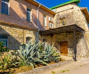 Историческая гостиница 'Санаторий Абхазия'