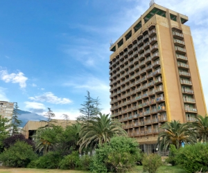 Amza Park Hotel