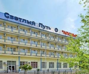 Светлый путь Апсны отель
