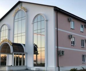 Золотой берег отель